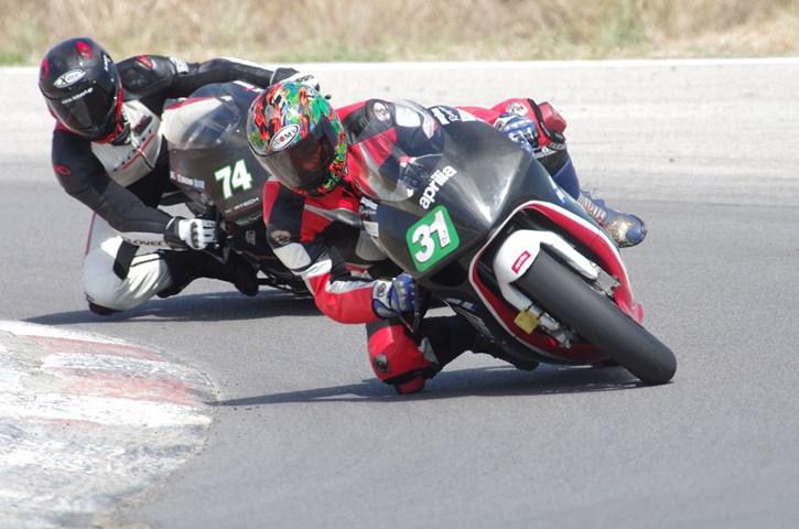 Παργινός Racing